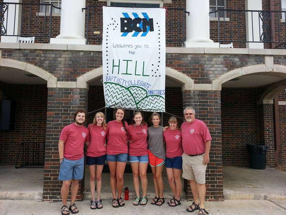 BCM Covington Mission Trip 2012